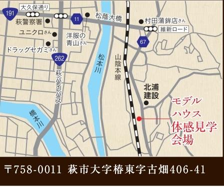 kitaura_b4_mh_tk_u_nk1114ol_page-0001-1